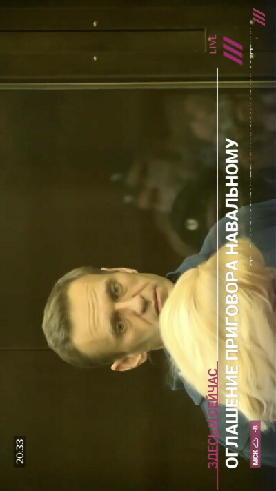 Освобождения Алексея  Навального