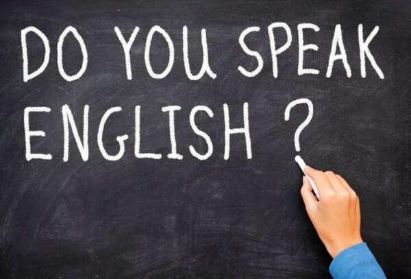 свободно говорить по английски