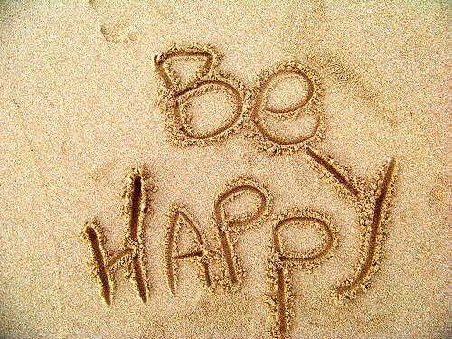 Счастье!