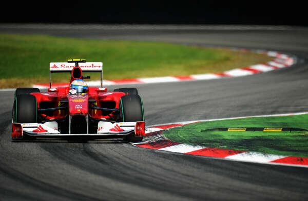 Побывать на Формуле-1