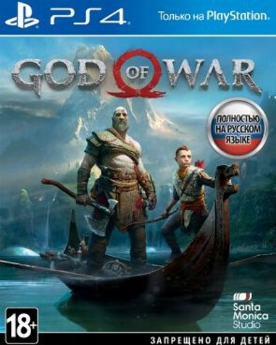 God of War Day One Edition [PS4]