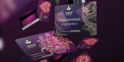 Подарочные сертификаты на тайский массаж и спа-программы для мужчин  и женщин   Сеть SPA-салонов «ТАЙРАЙ» г. Москва и МО