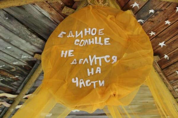 в лагерь)