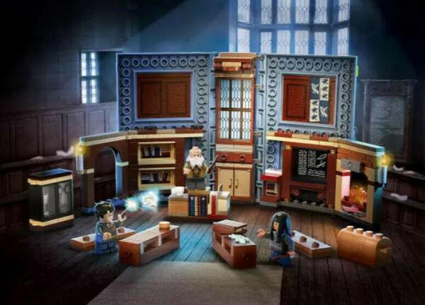 LEGO: Урок заклинаний