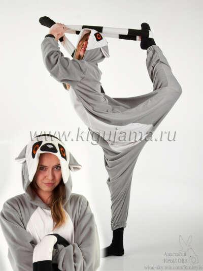 """Пижама кигуруми """"Лемур"""""""