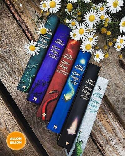 Серия книг Страна сказок