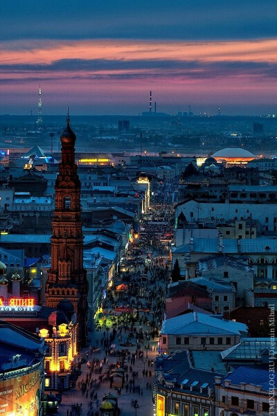Съездить в Казань