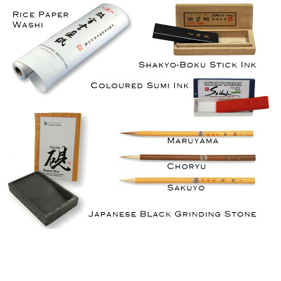 Some items for ink painting