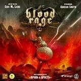 Blood Rage (Кровь и Ярость)