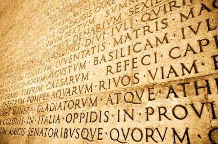 Выучить латынь