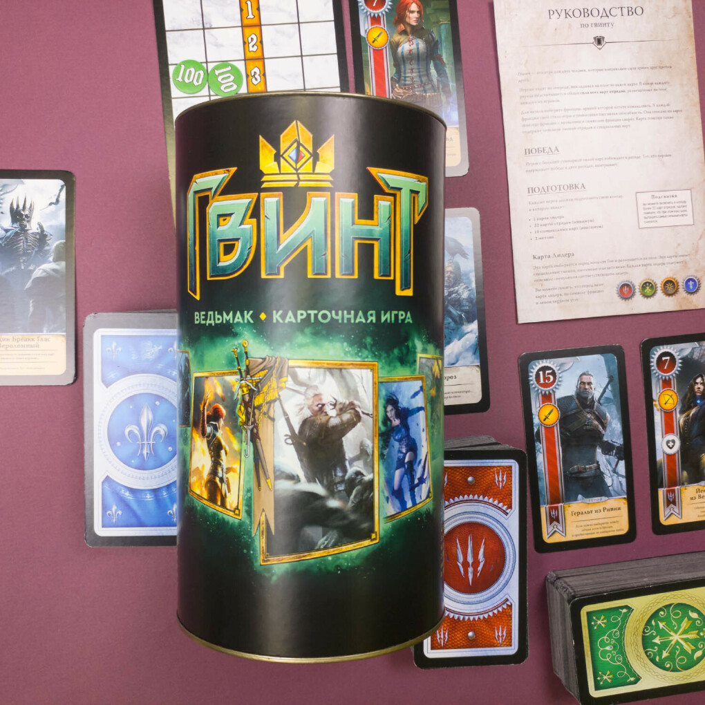 Ведьмак   Настольная игра Гвинт