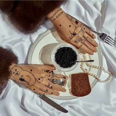 Перчатки Glove Me