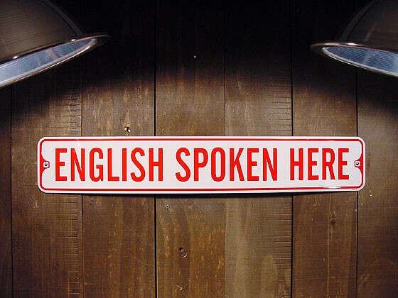 подтянуть английский