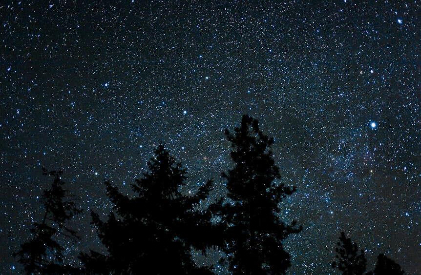 Смотреть на звёзды вместе