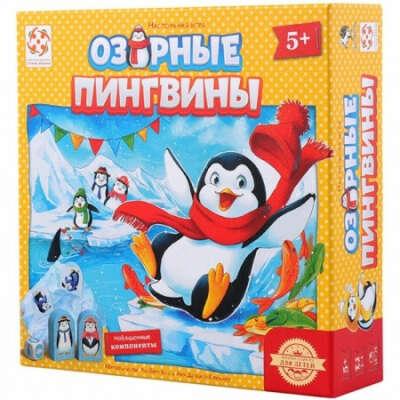 Озорные пингвины (Polar Party) - настольная игра. Стиль жизни