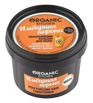 Organic Kitchen Moisturizing Hair Conditioner
