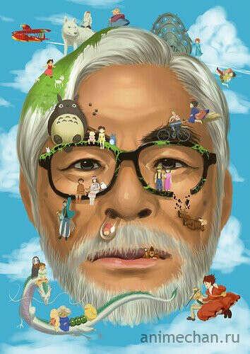 Посмотреть все мультики Хаяо Миядзаки