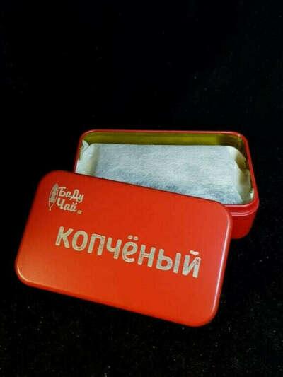 Копчений чай. плитка 烟熏 铁盒