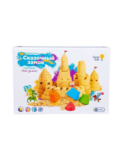 Набор для детского творчества Умный песок. Сказочный замок, GENIO KIDS