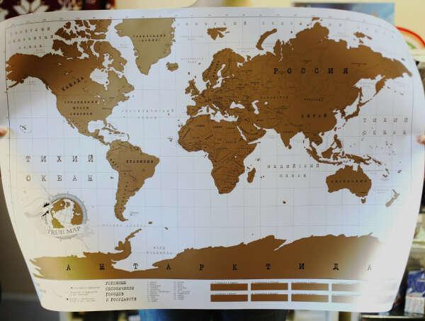Стиральная карта