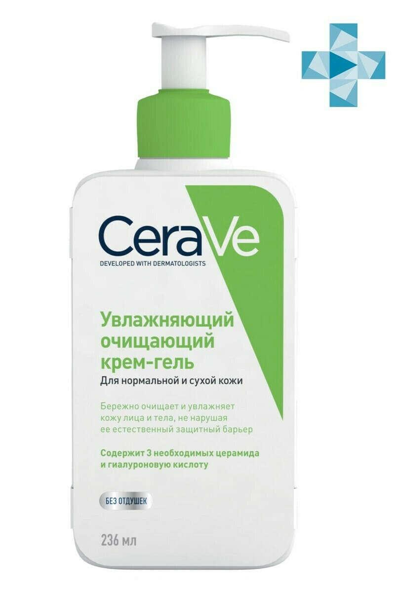 CeraVe Крем-гель увлажняющий, очищающий, для нормальной и сухой кожи лица и тела, 236 мл