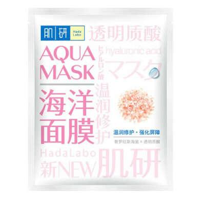 Маска для лица `HADA LABO` с морской солью (восстановление иантиоксидант) 22 мл