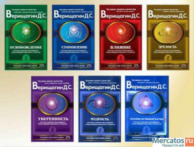 10 книг ступений школы ДЭИР