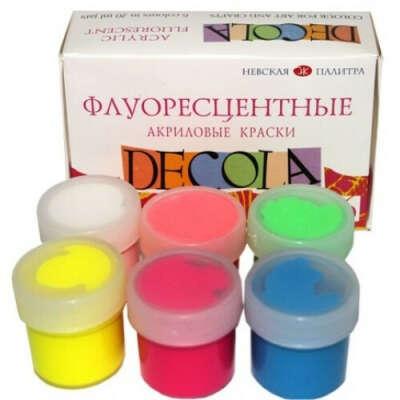 флуоресцентные краски по ткани decola