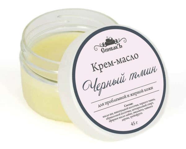 Крем-масло Чёрный тмин СпивакЪ