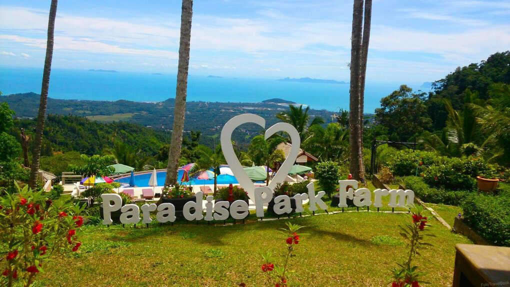 Samui Paradise park