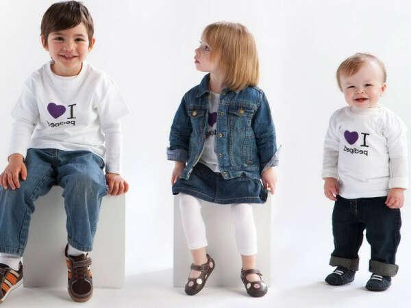 Троих детей)