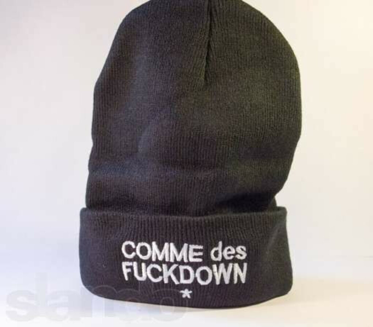 шапка comme des fuckdown