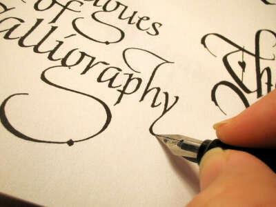 Научиться каллиграфии