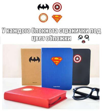 Блокнотик)