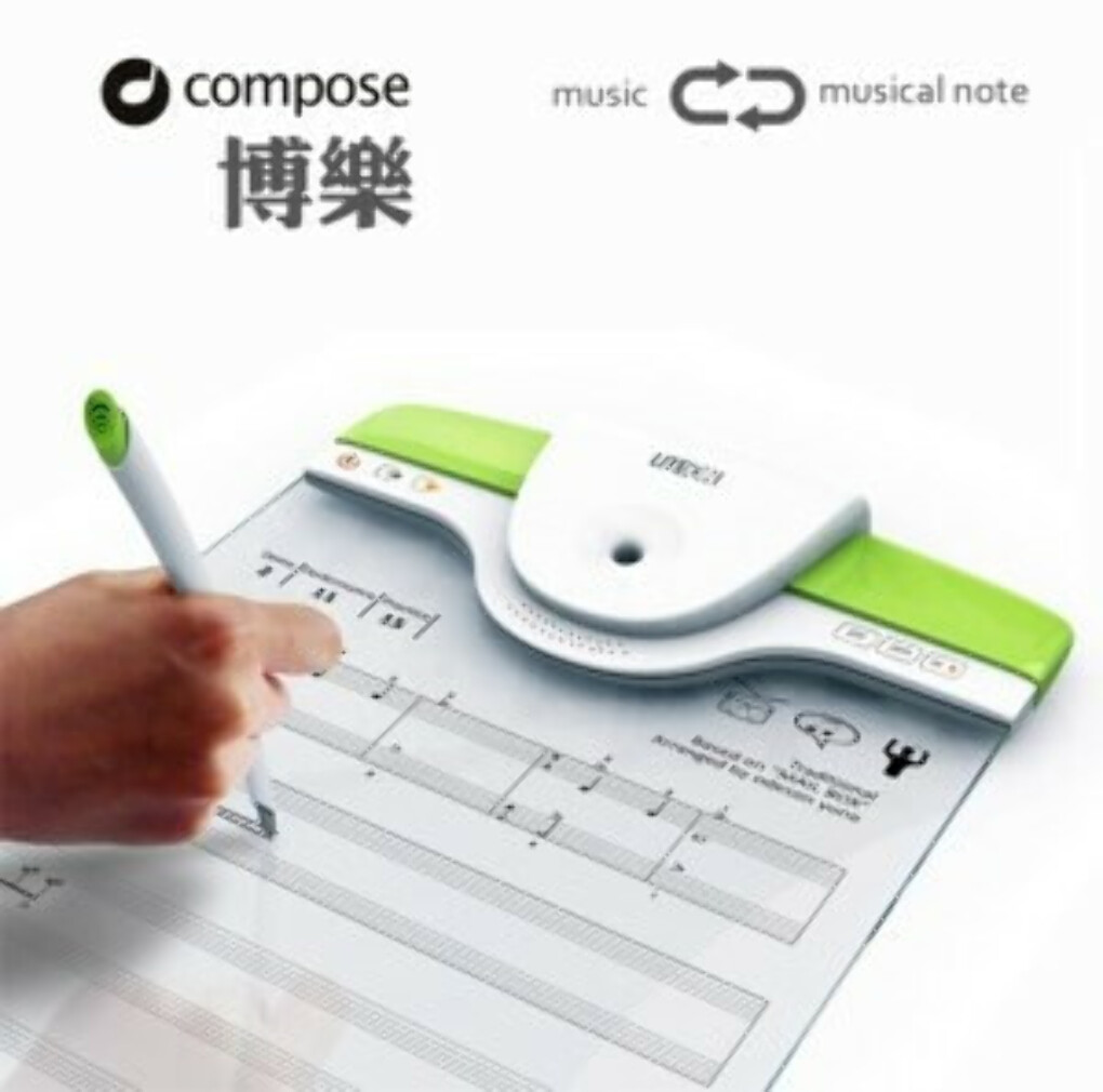 lite on compose pen