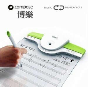 lite on compose pen