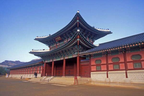 Побывать в Южной Корее