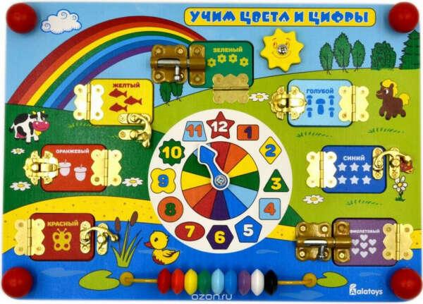 Бизиборд цифры и цвета
