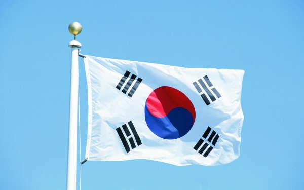 Поехать в Южную Корею!!