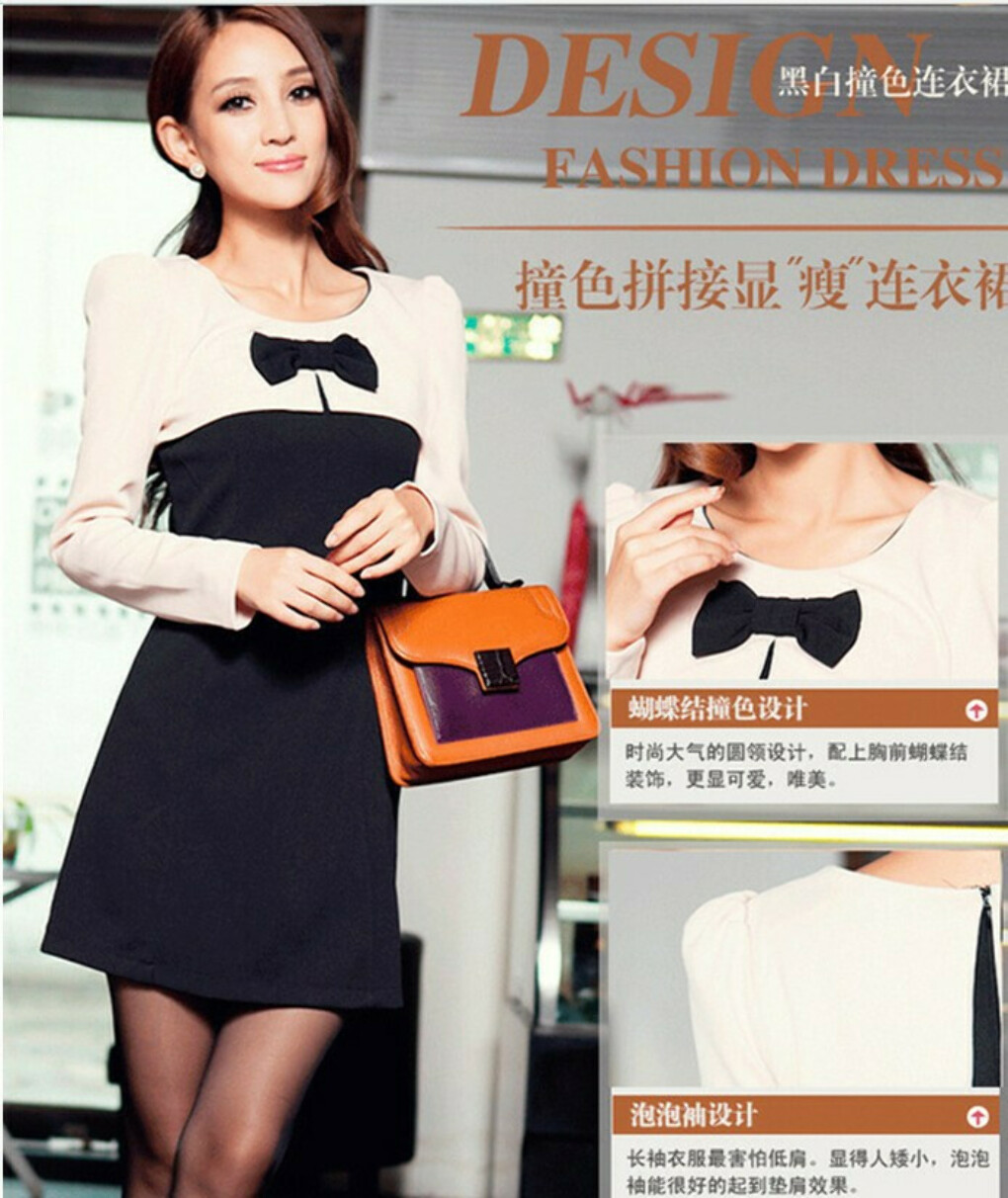 2013 new ladies fashion dress women's long sleeve bow dress spring Crew Neck kroean sweet cotton dress free shipping-in Dresses from Apparel & Accessories on Aliexpress.com