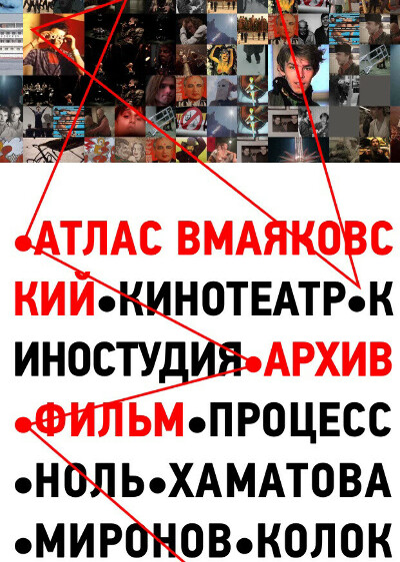 В третьяковку на «ВМаяковский»