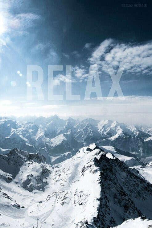 Расслабиться.