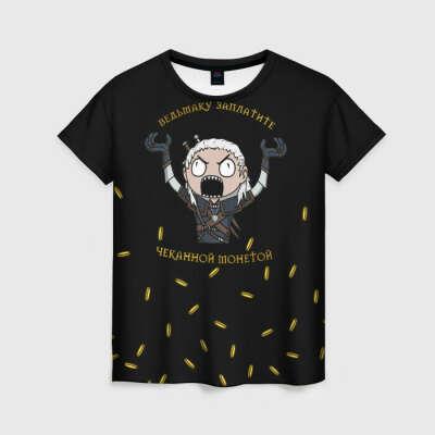 Женская футболка 3D «Ведьмаку заплатите»