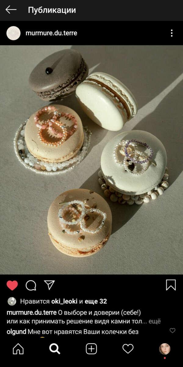 Идеальные кольца и украшения из жемчуга ❤