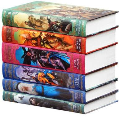 Полный набор книг Песнь Льда и Пламени