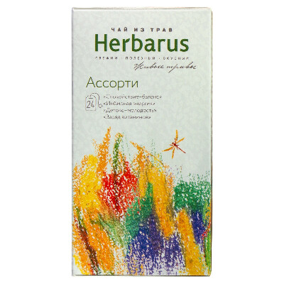 Чай Herbarus