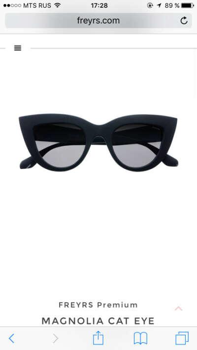 Солнечные очки Freyrs