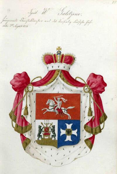 Создать герб семьи (Родовой герб)