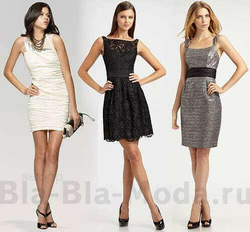 я оочень хочу платье на НГ.