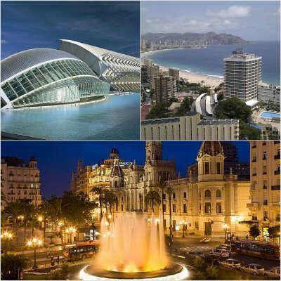 Съездить в Валенсию